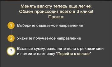 http://sf.uploads.ru/t/Rnf6Z.jpg