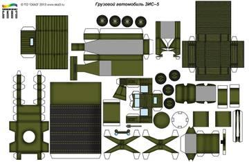 http://sf.uploads.ru/t/RoitU.jpg