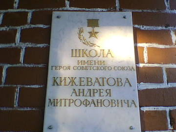 http://sf.uploads.ru/t/RvDp2.jpg