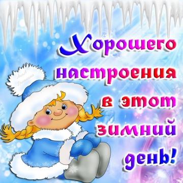 http://sf.uploads.ru/t/RxETs.jpg