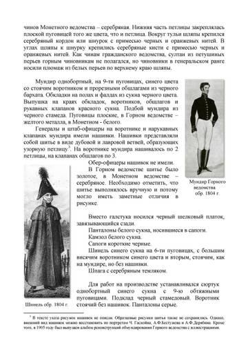 http://sf.uploads.ru/t/RxWuQ.jpg