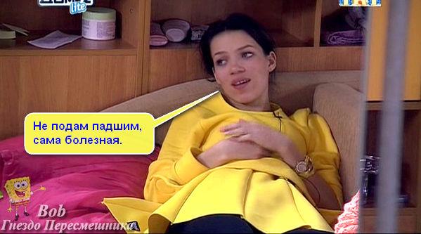 http://sf.uploads.ru/t/S0czw.jpg
