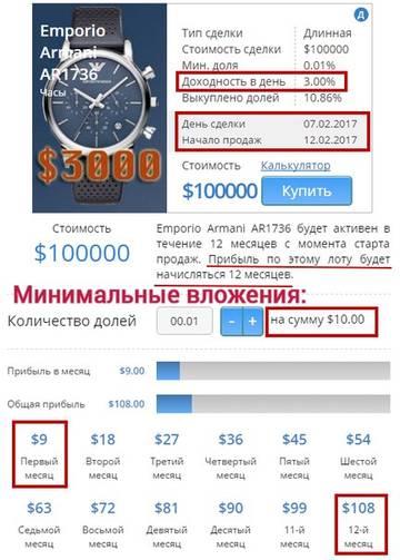 http://sf.uploads.ru/t/S6zwk.jpg