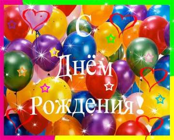 http://sf.uploads.ru/t/SGsrC.jpg
