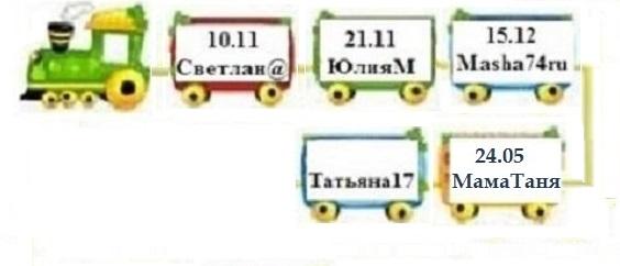 http://sf.uploads.ru/t/SLKqg.jpg