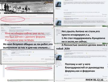 http://sf.uploads.ru/t/SNU51.jpg