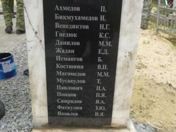 http://sf.uploads.ru/t/SOuqB.jpg