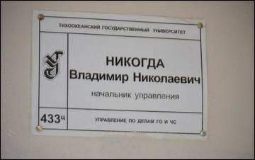 http://sf.uploads.ru/t/STNyE.jpg