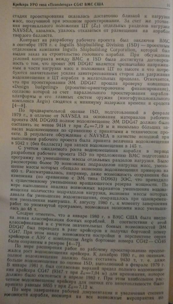 http://sf.uploads.ru/t/SX7LG.jpg