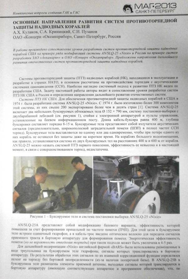 http://sf.uploads.ru/t/SdskC.jpg