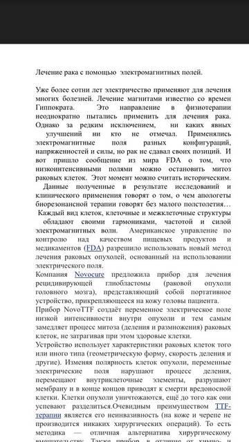 http://sf.uploads.ru/t/SipCr.jpg