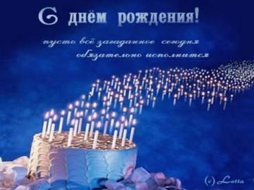 http://sf.uploads.ru/t/Siq92.jpg