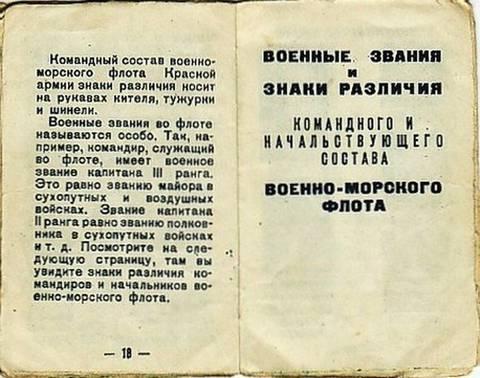 http://sf.uploads.ru/t/Skg9A.jpg