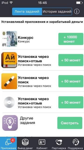 http://sf.uploads.ru/t/SoKyp.jpg