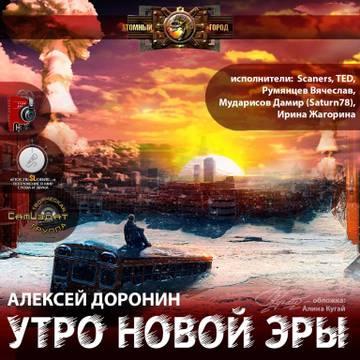 http://sf.uploads.ru/t/SvV3T.jpg