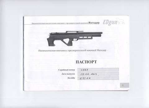 http://sf.uploads.ru/t/Sx6bm.jpg