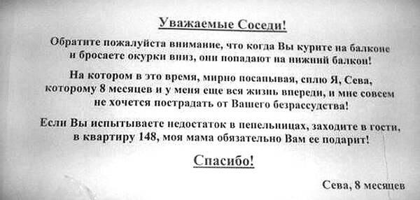 http://sf.uploads.ru/t/T091V.jpg