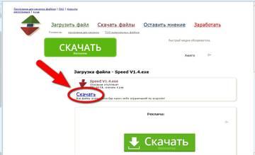 http://sf.uploads.ru/t/T480d.jpg