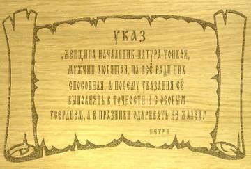 http://sf.uploads.ru/t/TCH7D.jpg