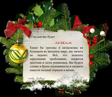 http://sf.uploads.ru/t/TFKwI.png