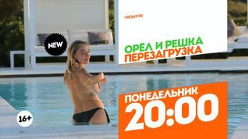http://sf.uploads.ru/t/TJyp8.jpg