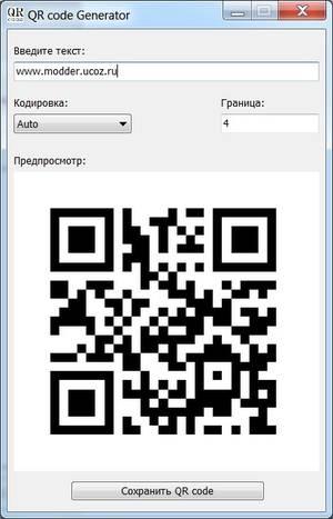 http://sf.uploads.ru/t/TOSuy.jpg