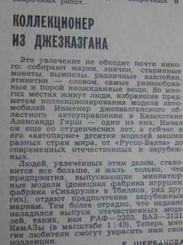 http://sf.uploads.ru/t/TRQaA.jpg
