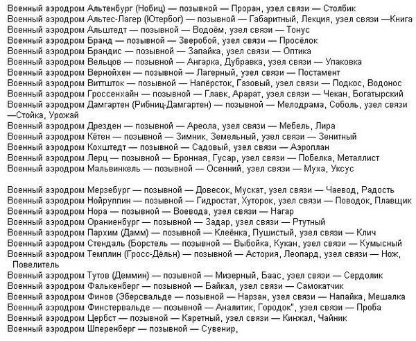 http://sf.uploads.ru/t/TVXEu.jpg