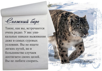 http://sf.uploads.ru/t/Te1rd.png
