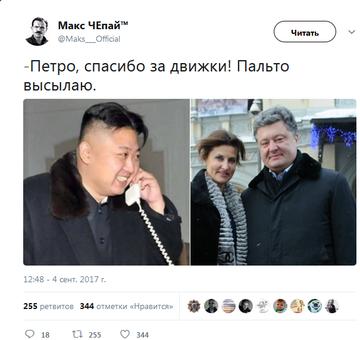 http://sf.uploads.ru/t/TkC3j.png