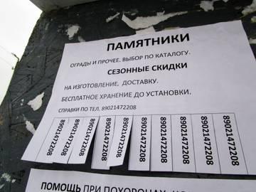 http://sf.uploads.ru/t/Tkl4A.jpg