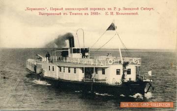 http://sf.uploads.ru/t/Toxvc.jpg