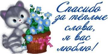 http://sf.uploads.ru/t/Tr6Ah.jpg