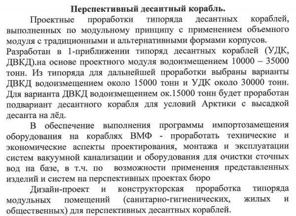 http://sf.uploads.ru/t/TxQ9M.jpg