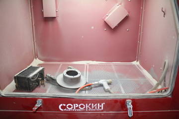 http://sf.uploads.ru/t/TzPB3.jpg