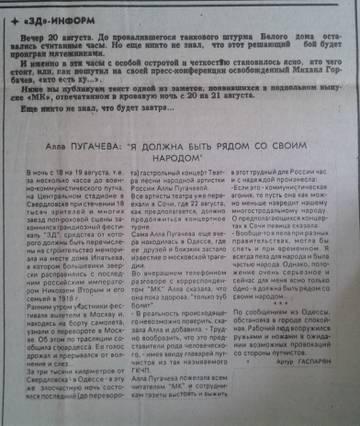 http://sf.uploads.ru/t/UA26N.jpg