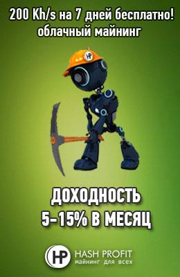 http://sf.uploads.ru/t/UFpbE.jpg