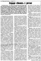 http://sf.uploads.ru/t/UGYuJ.jpg