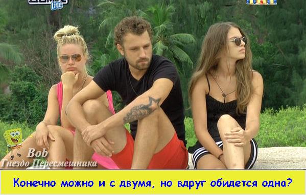 http://sf.uploads.ru/t/UNO8C.jpg