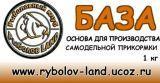 http://sf.uploads.ru/t/UROZ2.jpg