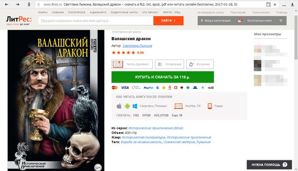 http://sf.uploads.ru/t/URTYw.png