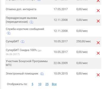 http://sf.uploads.ru/t/USAqH.jpg