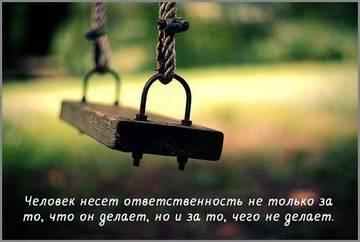 http://sf.uploads.ru/t/UVvKy.jpg