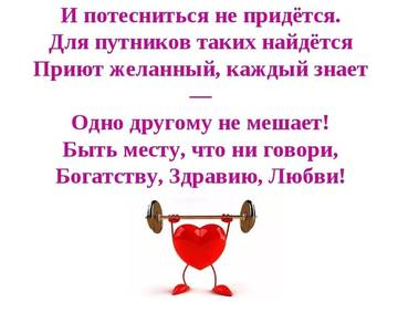 http://sf.uploads.ru/t/UXSF2.jpg