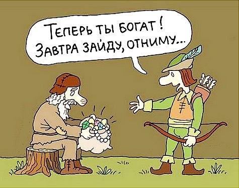 http://sf.uploads.ru/t/UY3z6.jpg