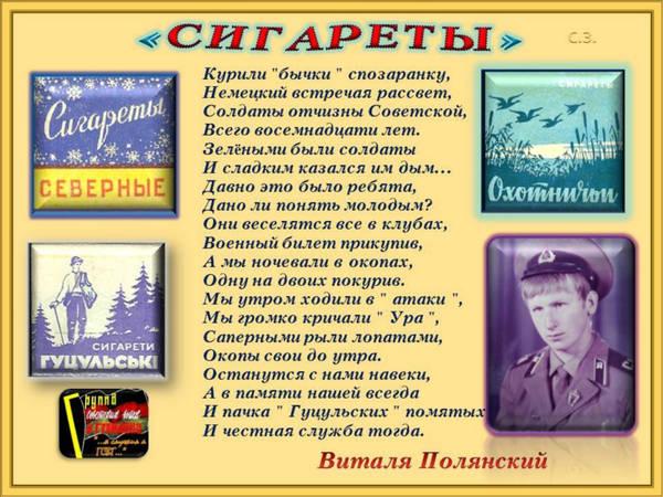 http://sf.uploads.ru/t/Ud2Ve.jpg