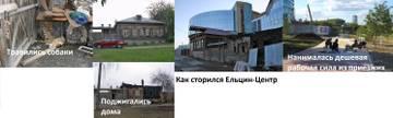 http://sf.uploads.ru/t/UoW9i.jpg