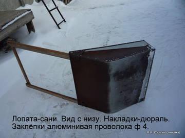 http://sf.uploads.ru/t/UusC1.jpg