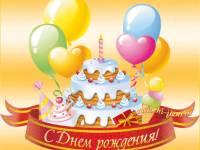 http://sf.uploads.ru/t/UyBPR.jpg
