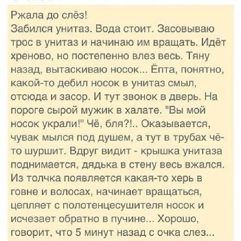 http://sf.uploads.ru/t/V0s8A.jpg
